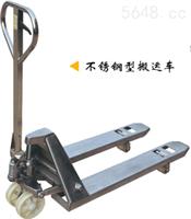 浙江諾力DF系列2噸不銹鋼型液壓搬運車