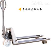 浙江諾力AC系列2噸不銹鋼型搬運車