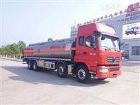 油罐车(5-22立方)