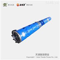热水深井潜水泵_高压深井泵_热水型深水泵