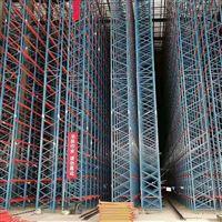 自動化重型智能立體倉庫系統電商智能化倉儲